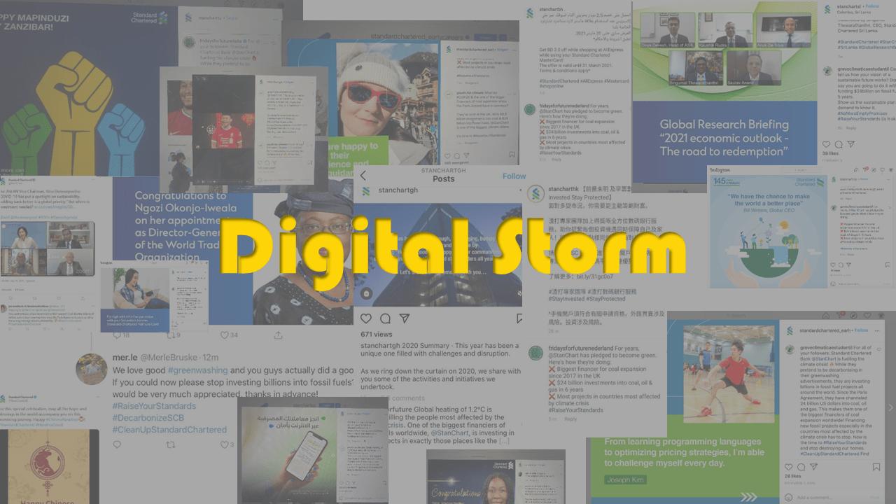 SCB - Digital Storm - Title
